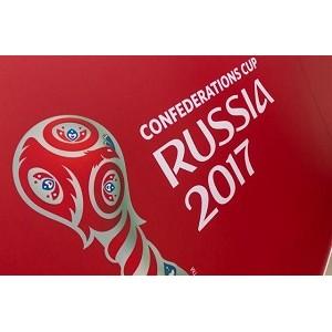 Юлмарт. Юлмарт – партнер МАТЧ Хоспиталити в рамках Программы гостеприимства FIFA в России