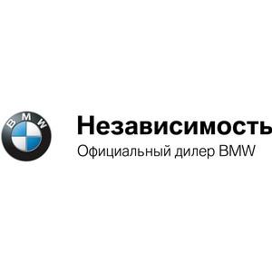 Тест-драйв BMW для всех влюбленных в скорость