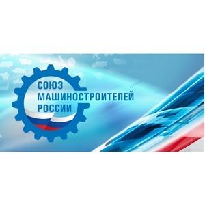 Представители СоюзМаш России вошли в состав комиссии по вопросам развития авиации общего назначения
