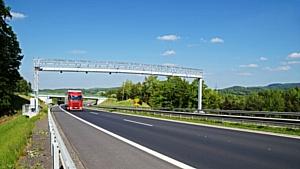 Общенациональная электронная система управления автомобильным движением и дорожных сборов на Тайване