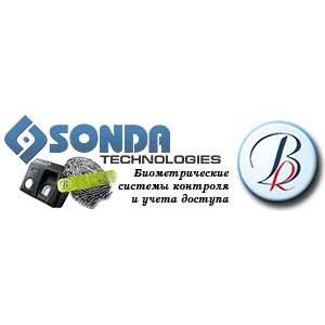 Биометрическая система безопасности «Школьное окно»