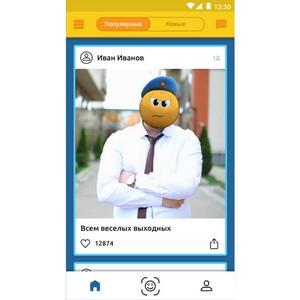 Анонсировано приложение «Колобанга: преобразователь эмоций»