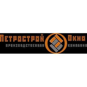 Открытие сайта «Петрострой-Окно»