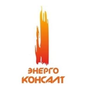 ЭнергоКонсалт открыла региональное представительство в г. Хабаровск