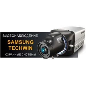 Скидка 25% на IP камеры видеонаблюдения Samsung