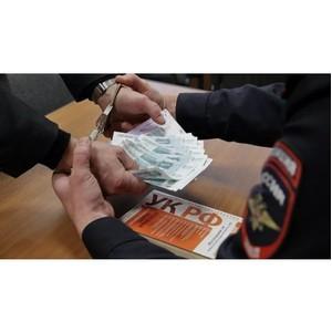 В Зеленограде задержан подозреваемый в попытке дачи взятки сотруднику полиции
