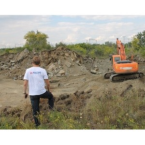 Челябинские активисты ОНФ выявили место незаконной добычи горных масс