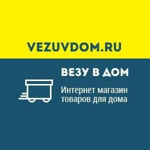 Кухни попроще: россияне экономят на сантехнике