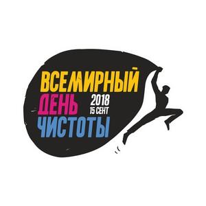Евгений Белинский приглашает на акцию