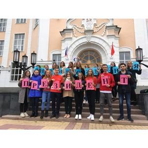 Команда «Молодежки ОНФ» присоединилась к акции «Открытка президенту»