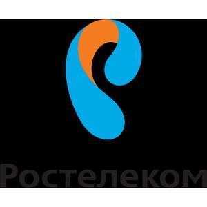В новокуйбышевских «Березках» завершился летний профориентационный проект с «Ростелекомом»