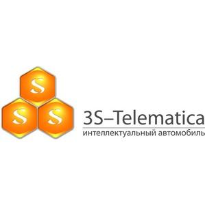 3S-Telematica сокращает расходы на «агрессивное вождение»
