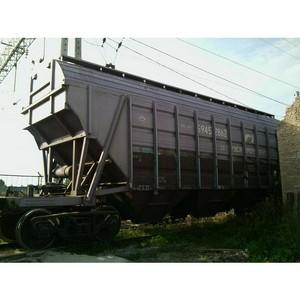 О задержании железнодорожных вагонов со шротом подсолнечным