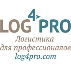 Презентация платформы LOG4PRO членам американской торговой палаты в России AmCham