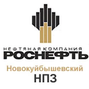 —емь тыс¤ч стерл¤дей выпущены в ¬олгу Ќовокуйбышевским Ќѕ«