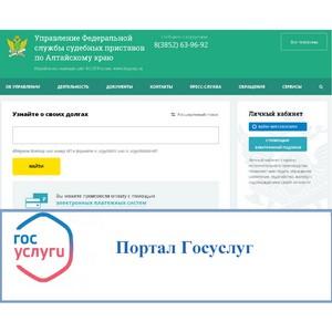 Услуги в режиме «онлайн»