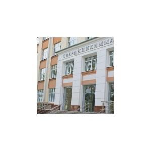 СвердНИИхиммаш заключил контракт на поставку оборудования для Казахстана