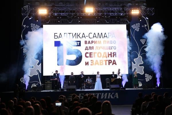 В 2018 году «Балтика» инвестирует в развитие производства в Самарской области 220 млн рублей