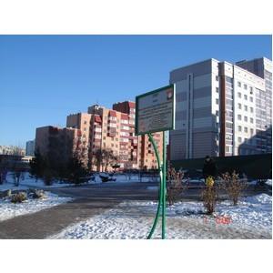 ОНФ продолжает держать на контроле ситуацию со сносом сквера памяти героев войны в Кемерове