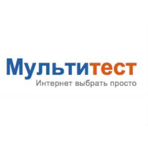 1 500 000 украинцев подобрали интернет с помощью multitest.ua
