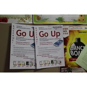 Конкурс по программированию «Go Up» среди студентов ВУЗов г.Тамбова