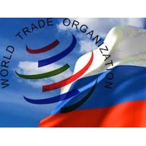 PR2B Group: Россия в ВТО – риски и перспективы инвестиций