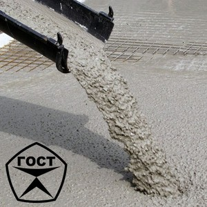 Монолитный бетон - БСГ для строительства