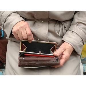 Полицейскими Зеленограда задержан подозреваемый в мошенничестве в отношении пенсионерки