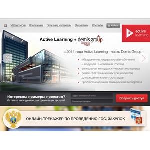 Active Learning разработал новый тренажёр