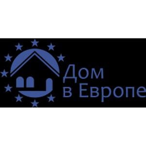 Компания «Дом в Европе» заключило соглашение с ведущим оператором на рынке недвижимости Барселоны!