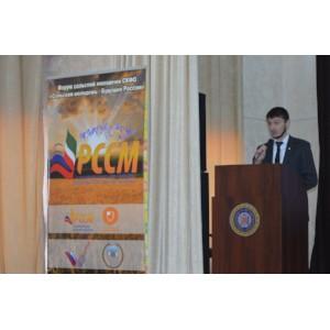 При поддержке ОНФ в Чечне состоялся межрегиональный форум «Сельская молодежь - будущее России»