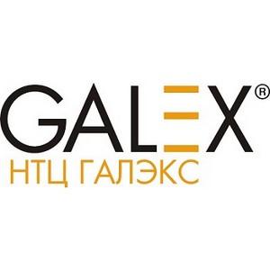 Галэкс принял участие в выставке новинок информационных технологий в сфере образования