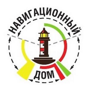 Импортозамещение средств навигационного оборудования реализуется в Петербурге