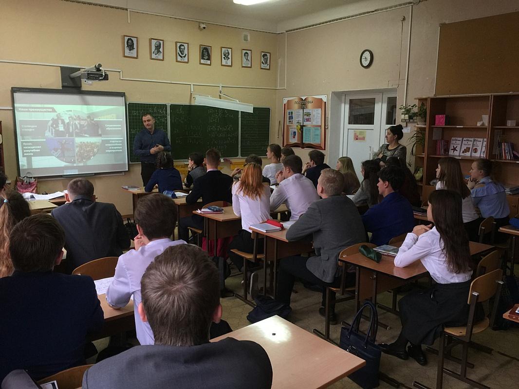 """Представители Дзержинского филиала РАНХиГС посетили МБОУ """"Средняя школа №3"""""""