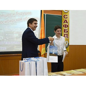 Банк «Открытие» продолжает участие в проектах по повышению финансовой грамотности молодежи