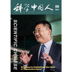 Д-р Сю Жунсян обнародовал план «создания 10 000 регенерирующихся людей»