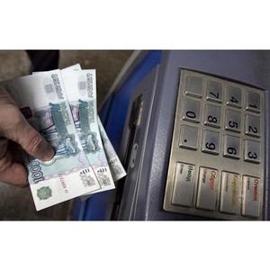 Полицейскими задержан подозреваемый в краже денежных средств