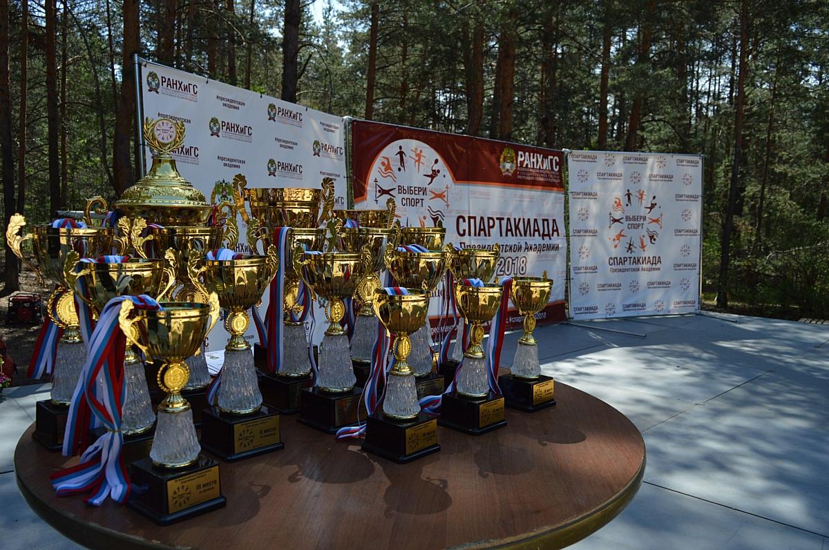 В Дзержинске завершилась VII всероссийская студенческая спартакиада РАНХиГС