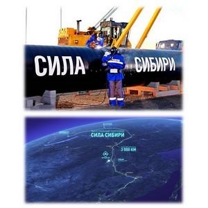 «Европейская Электротехника» завершила поставки кабельных систем электрообогрева для «Силы Сибири»