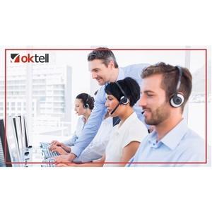 Обучение в контакт-центре: что должен знать оператор?