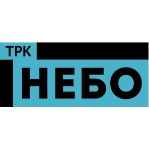 ТРК «Небо» зарядил нижегородцев «Энергией улиц»