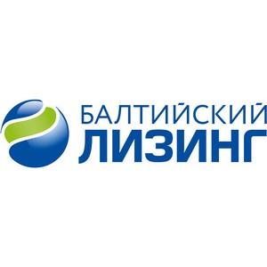 """""""Ѕалтийский лизинг"""" прин¤л участие в """"ƒне мецената"""""""