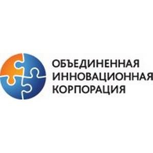 Международная конференция производителей, поставщиков и потребителей изотопов