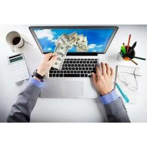 Что такое бизнес онлайн?