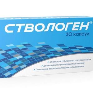 «Ствологен®»: российская инновация в выработке человеком новых стволовых клеток