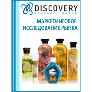 Анализ рынка средств по уходу за волосами в России