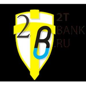 При поддержке 2ТБанка блоггеры получили возможность публиковать свои работы в ведущих печатных СМИ
