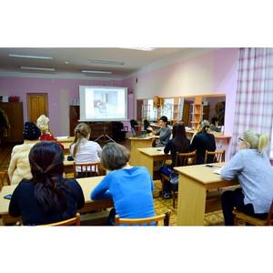 Новое направление дополнительного образования в Рубцовском институте (филиале) АлтГУ