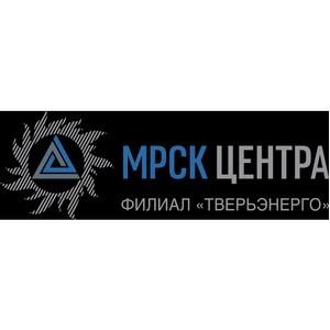 В Тверской области будет установлено более 65 тысяч новых приборов учета АСУЭ