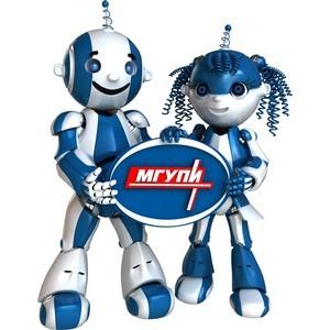 IV Международный форум «Роботы-2014»в МГУПИ